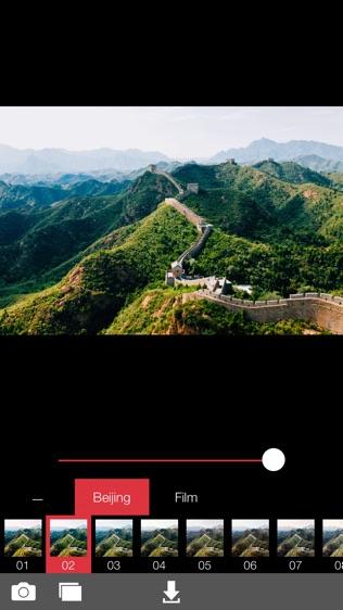 Analog Beijing (模拟北京)软件截图1
