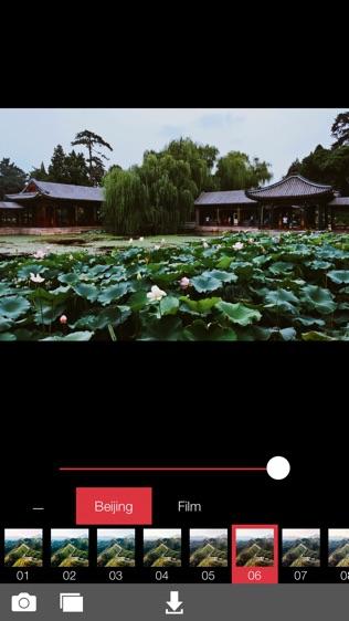 Analog Beijing (模拟北京)软件截图2