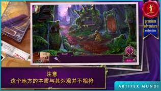 乌鸦森林之谜 2软件截图1