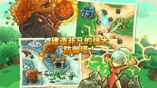 Kingdom Rush Origins软件截图1