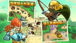 Kingdom Rush Origins软件截图2