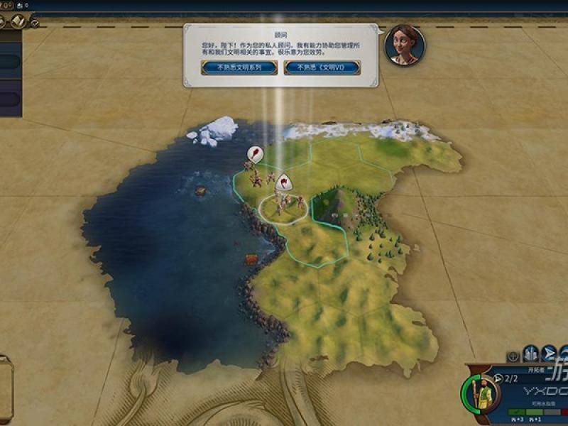 文明6:高棉国 破解版下载