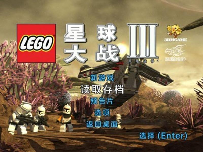 乐高星球大战3 中文版下载