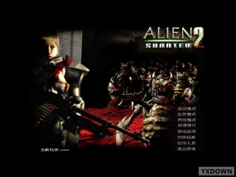 孤胆枪手2 中文版下载