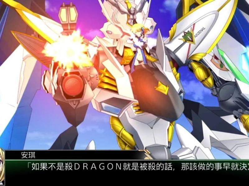 超级机器人大战5 中文版下载