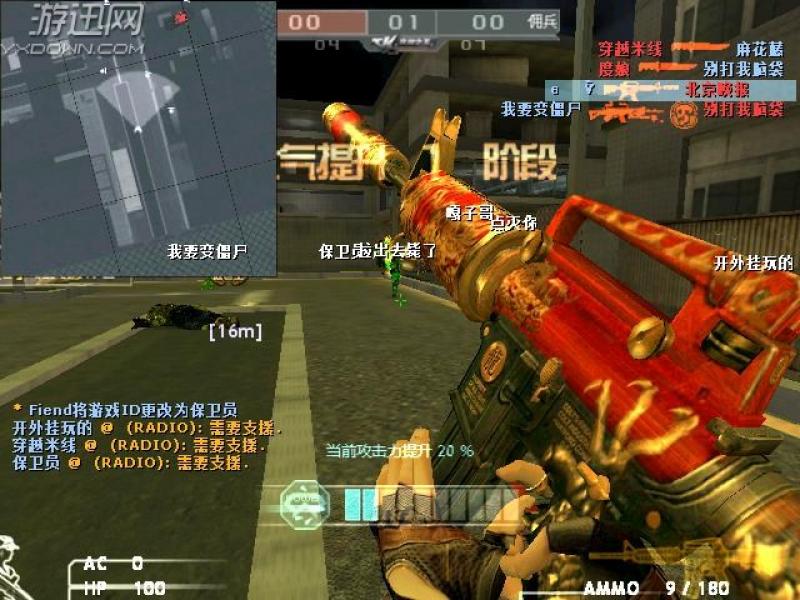 CF单机版雷神 中文版下载
