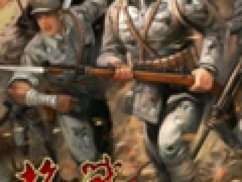 突击小队2抗日战争 测