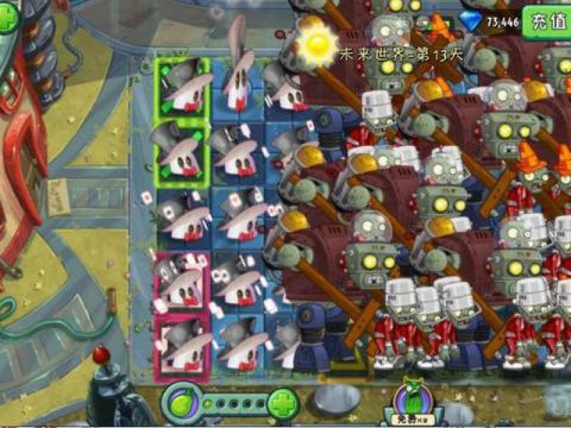 植物大战僵尸2:未来世界 电脑版下载