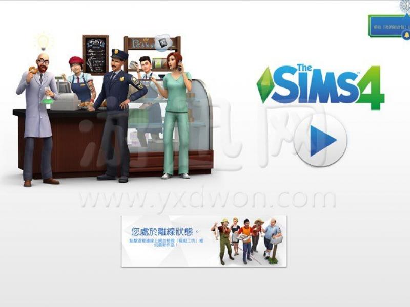 模拟人生4:来去上班 中文版下载