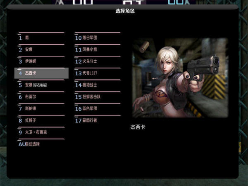 CSOL单机版9.0 中文版下载