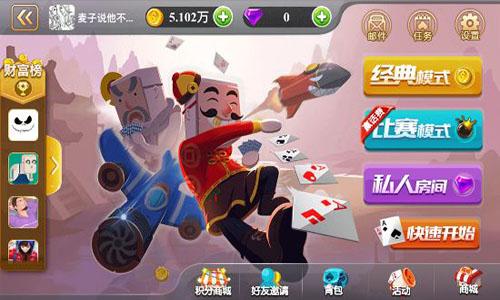 大地棋牌app官方下载软件合辑