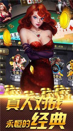 梭哈扑克软件截图1