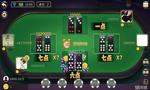 手机牌九游戏下载软件合辑