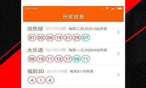 彩名堂软件免费4.1.0软件合辑