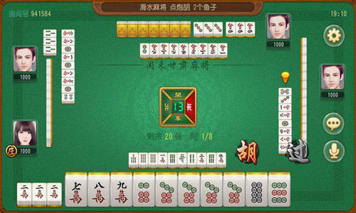微乐吉林麻将安卓版下载软件合辑