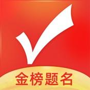 优志愿-高考志愿填报�