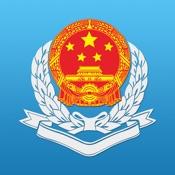广东国税手机版
