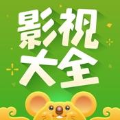 影视大全[官方]