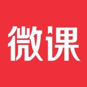 午夜福利1000集2019年免费_荔枝微课iPhone版免费下载_荔枝微课app的ios最新版4.20.1下载