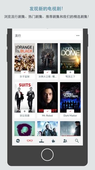 iShows TV powered by Trakt.tv软件截图1