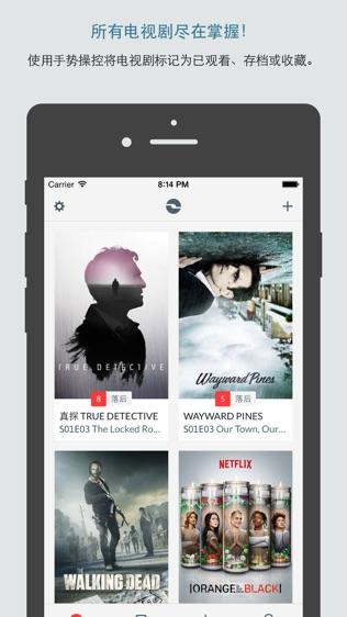 iShows TV powered by Trakt.tv软件截图0