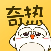 龙门飞甲 豆瓣_奇热漫画iPhone版免费下载_奇热漫画app的ios最新版2.3.4下载