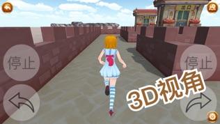 3D迷宫软件截图0
