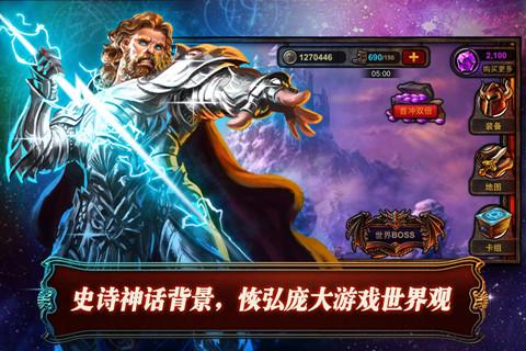 炉石英雄:冰火战魂软件截图4