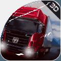 模拟山地货车运输