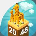 奶块2048