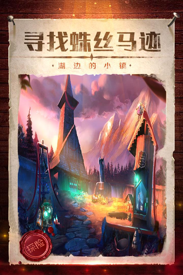 密室逃脱影城之谜4软件截图4