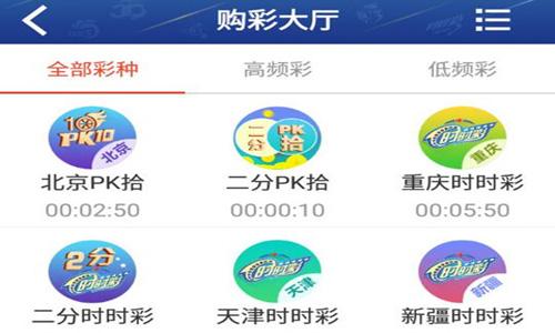 网投彩app软件合辑