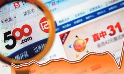 500彩票网手机app下载软件合辑