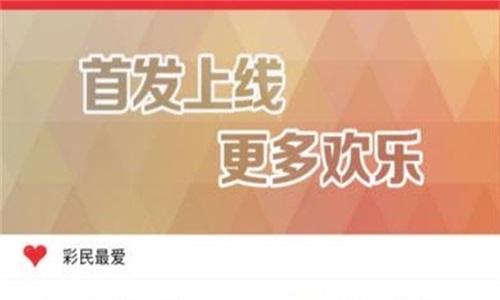 福彩3d字谜图谜总汇软件合辑