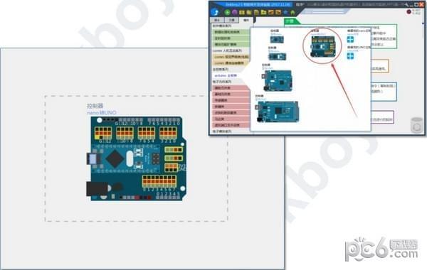 linkboy(图形化编程软件)下载