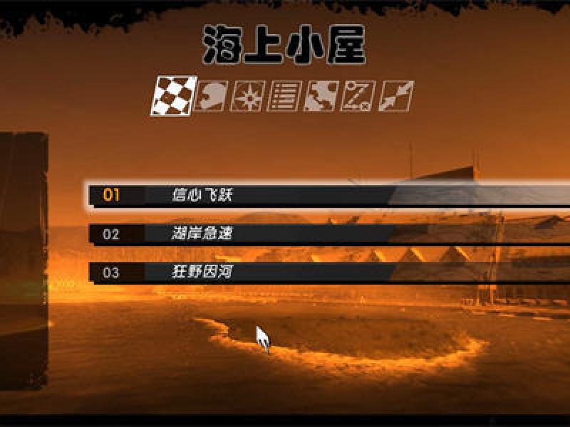 燃料 中文版下载