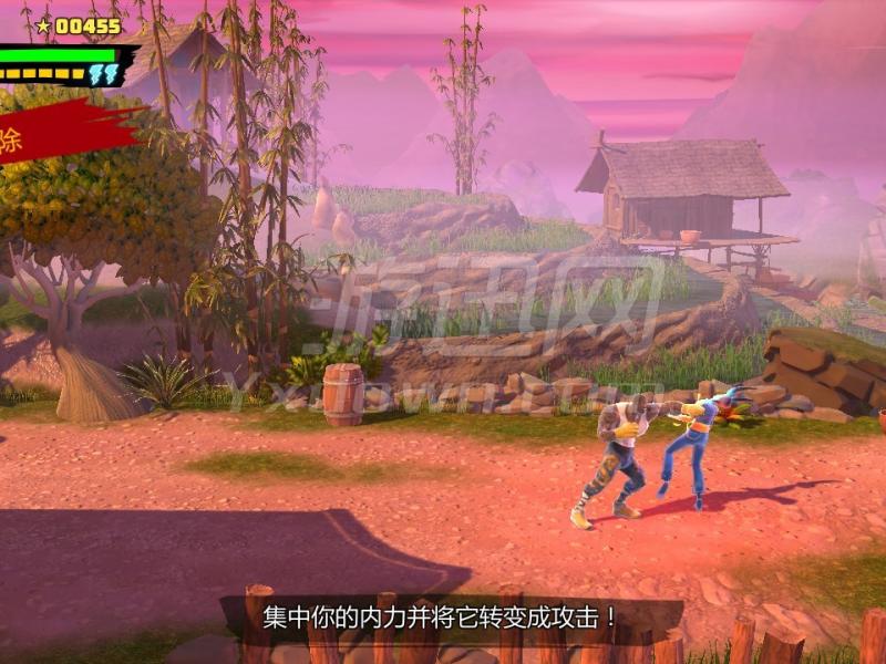 功夫鲨鱼:传奇重生 PC版下载