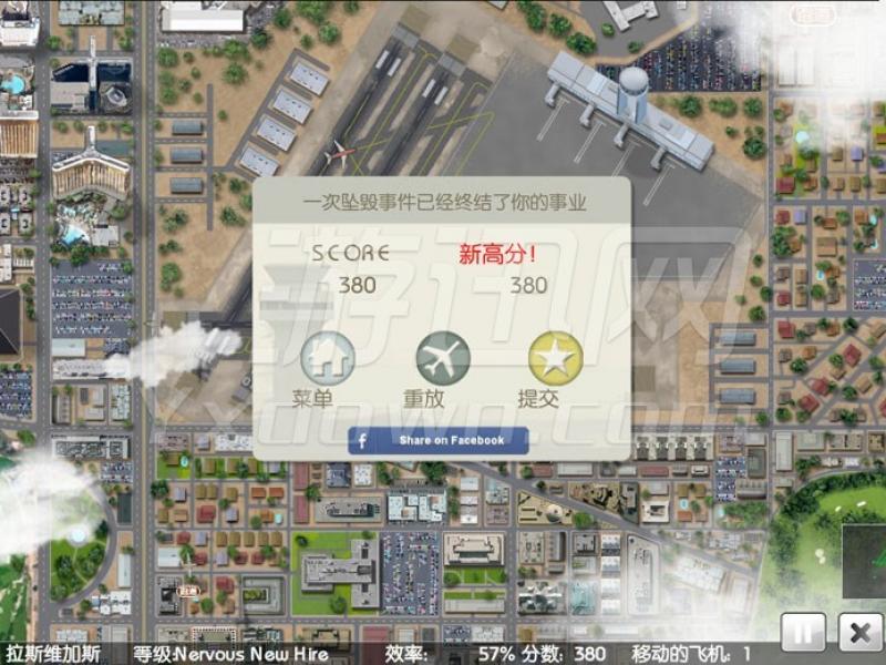 疯狂空港 世界版下载