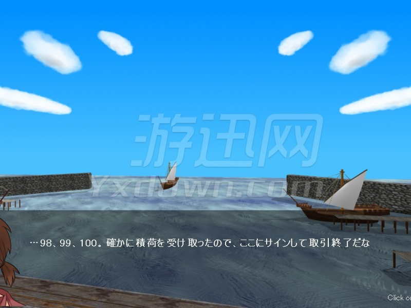王国见闻录3 日文版下载