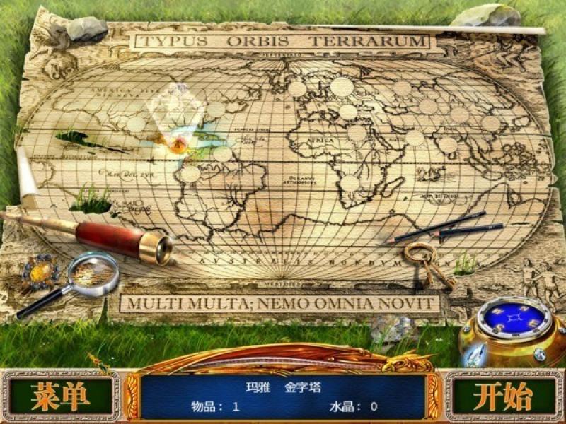 魔法全书 中文版下载