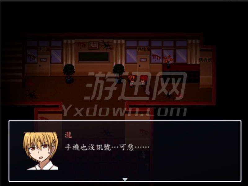 鬼身 中文版下载