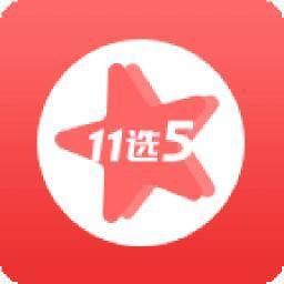 百宝彩11选5