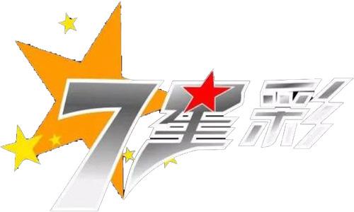 海口七星彩最早版图库apk软件合辑