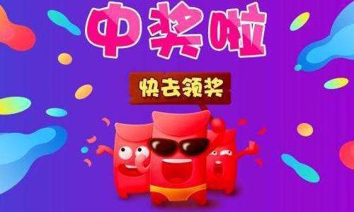 大公鸡七星彩解梦全册