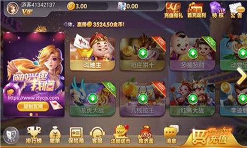51棋牌官网下载软件合辑