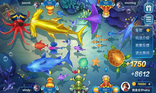 捕鱼游戏上下分软件软件合辑