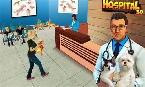 宠物医生游戏大全