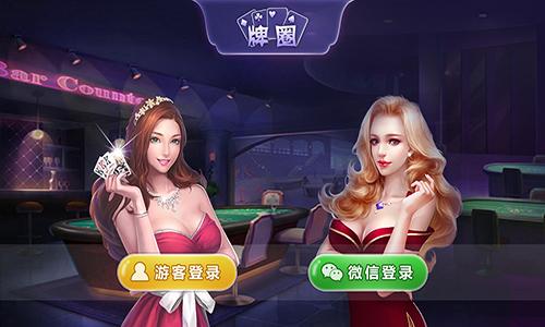 棋牌下载app送38彩金软件合辑