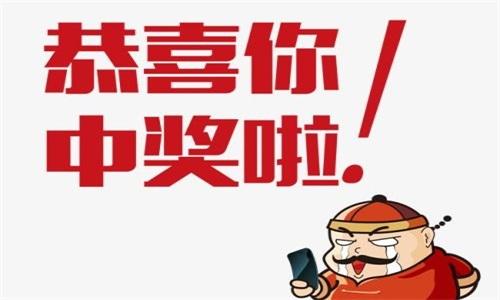 惠泽社群福彩资料大全软件合辑