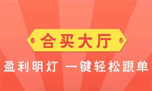 香港特马资料大全app软件合辑